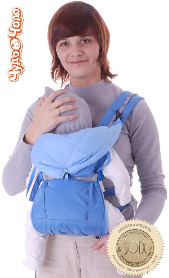 Рюкзак-кенгуру Чудо-Чадо «BabyActive Lux» голубой