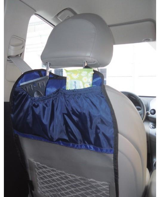 Защитная накидка на спинку автосидения (с карманами)