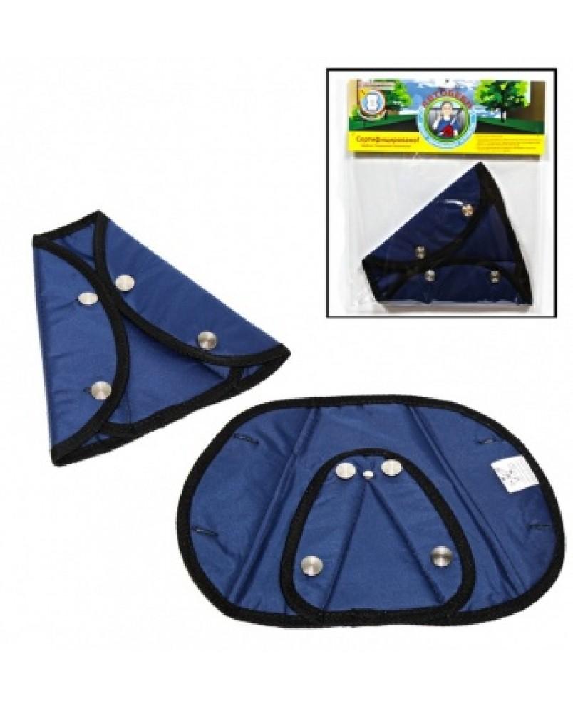 Детское удерживающее устройство «Автобеби» синее