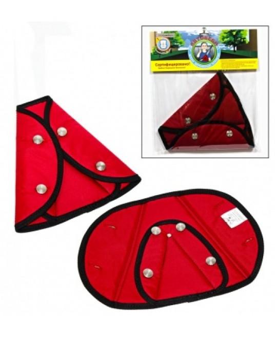 Детское удерживающее устройство «Автобеби» красное