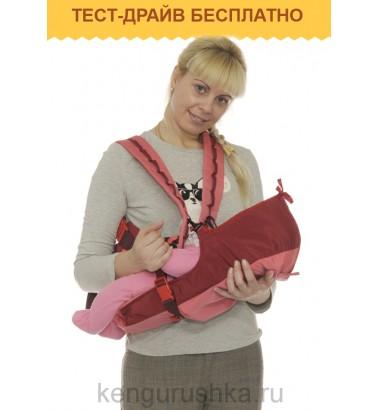Тест-драйв рюкзака-кенгуру Чудо-Чадо «BabyActive Lux»