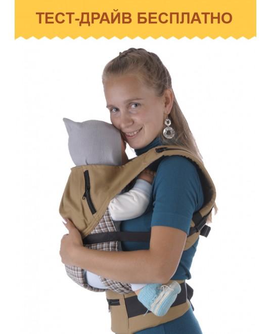 Тест-драйв слинг-рюкзака Чудо-Чадо «Бебимобиль Премьер»