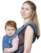 Слинг-рюкзак «Бебимобиль Хип» разноцветный