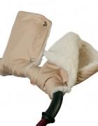 Муфты-рукавички на коляску бежевые