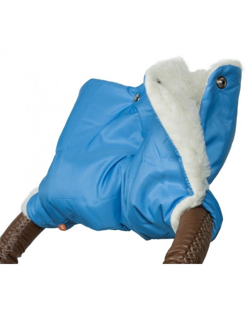 Муфта меховая - голубая