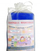 Плед детский - синий - упаковка из органзы