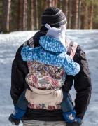 Слинг-рюкзак «Стиль» бежевый пейсли